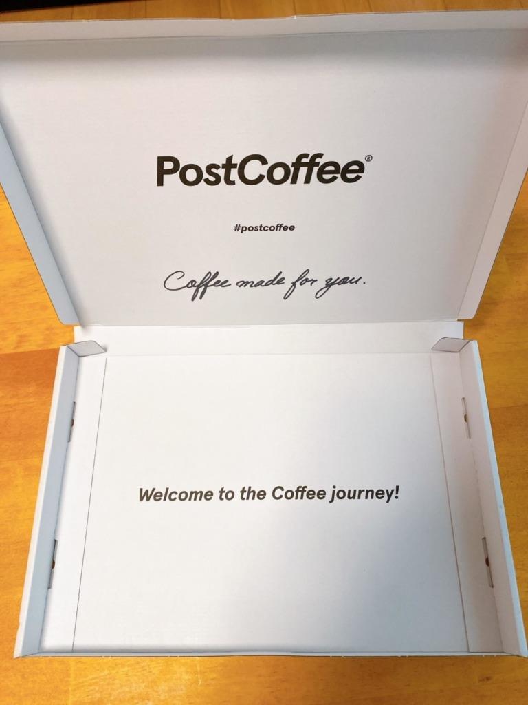 ポストコーヒーの空箱