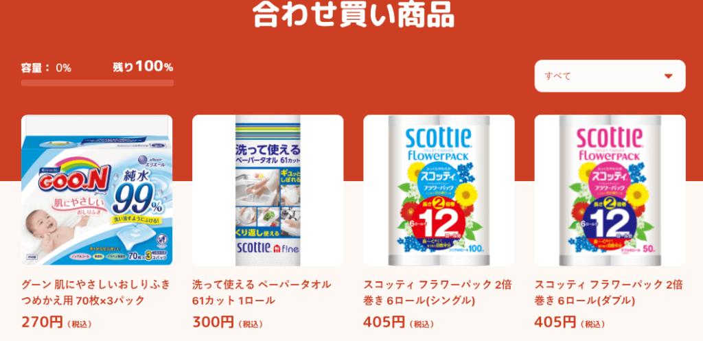 https://www.ikuple.com/products