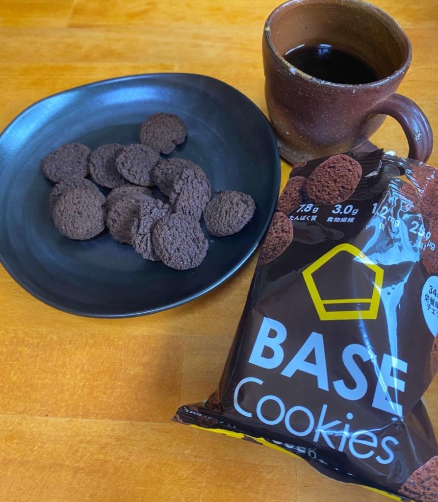 BASE Cookiesココア味